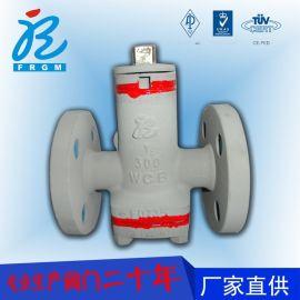 福瑞科1X47H300-WCB碳钢1-300油封式旋塞阀门