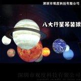 太阳系  行星演示仪_内发光  行星运行仪