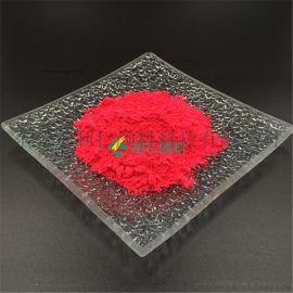 东莞油墨  水油通用荧光粉 水性荧光粉涂料 粉红荧光色粉