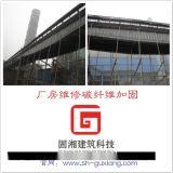 新沂房屋碳纤维加固公司