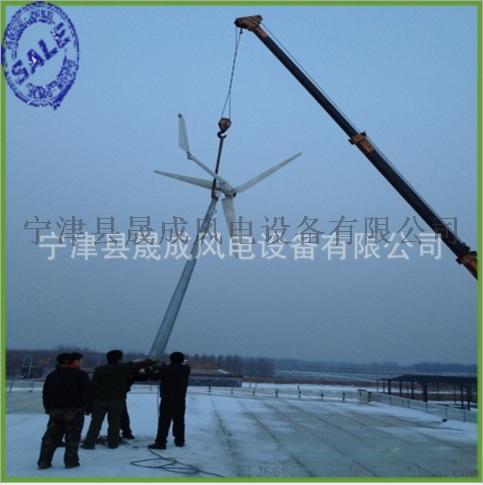 厂家直销 500W风力发电机小型照明风力发电机
