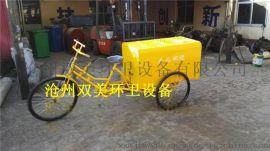 河南保洁三轮车厂家直销脚踏垃圾保洁车环卫垃圾三轮车脚踏垃圾保洁车