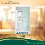 整體衛生間 淋浴房整體一體式浴室衛浴沐浴房玻璃浴室洗澡間酒店