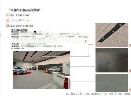 新疆传祺4s店外墙银灰色镀锌钢金属粉喷涂穿孔板