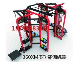 奥信德AXD-360XM多功能组合综合训练器械健身器材健身房私教工作室大型力量型