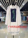 廣州米拉格2016年春秋裝品牌女裝折扣批發廠家貨源
