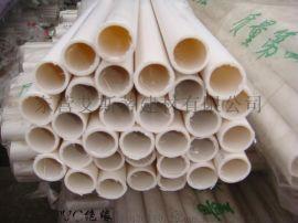 吉林批发20穿线管 壁厚1.3PVC穿线管