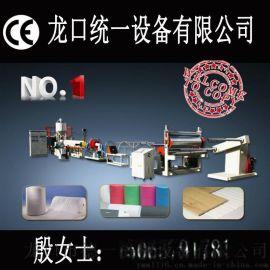 EPE发泡片材生产设备 珍珠棉设备 EPE发泡布生产设备