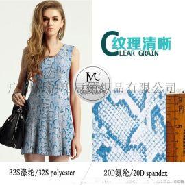 2016新款现货批发涤纶氨纶汗布 纯涤弹力布 针织印花面料服装布