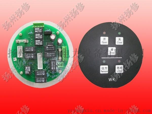 供应扬州扬修电动执行机构WK系列控制板
