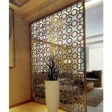 铝艺屏风隔断 铝艺屏风设计定制 金属铝艺屏风雕花