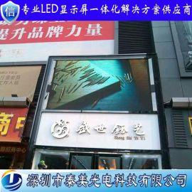 p8室外led显示屏 led全彩显示屏 户外广告led显示屏