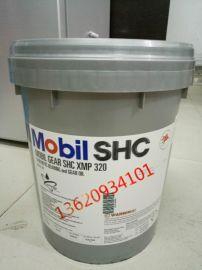 美孚SHC 150 220 320 460 680号XMP68 合成齿轮油 18.9L