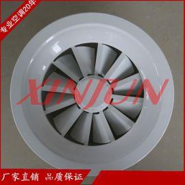 现货供应铝合金可调节旋流风口/出风口电动型/温控型旋流风口厂家