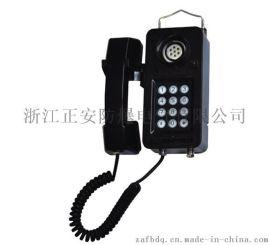 KTH137矿用本安型数字电话机 防爆电话