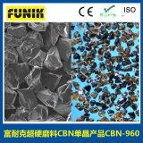 CBN-980 CBN單晶 棕黑色立方氮化硼晶體 不規則形狀CBN磨料 高熱穩定性立方氮化硼粉末