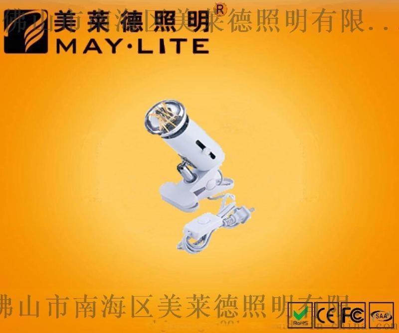 可替換光源工作夾燈系列 ML-J703
