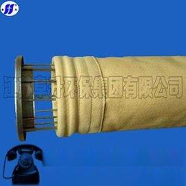 铜厂专用除尘滤袋 耐腐蚀耐高温除尘布袋