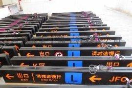 泉州停车场指示标志灯箱,泉州地下车库导向灯箱生产厂家