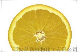 柠檬提取物10:1厂家 昌岳供应