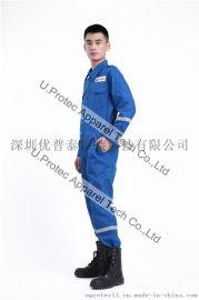防护服,防电弧服,电力作业防护服,高温电弧防护服生产厂家供应