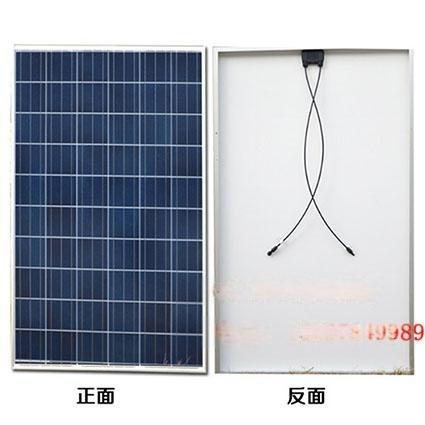 供应太阳能光伏组件250w多晶硅电池板质量保障