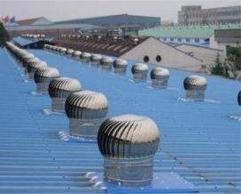 供应实力厂家优质不锈钢无动力屋顶通风器