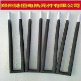 廠家直銷硅碳棒高溫爐專用電熱元件U型電熱管