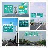 北京道路安全標誌生產廠家