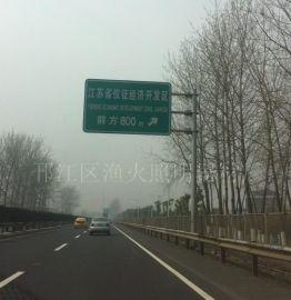 江苏交通标志牌厂家直供各类交通标志牌,F杆交通标志牌不限量批发