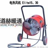 克拉瑪依市永備電加熱器中小型養殖培育電取暖機Elite-15