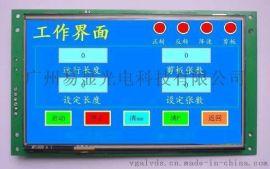 工业触摸屏在平板送料系统上的应用,触摸屏人机界面在自动化输送机械的应用,送料机械设备的触摸屏人机界面