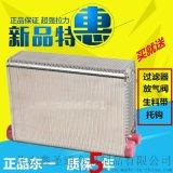 釺焊式板式換熱器  釺焊換熱器