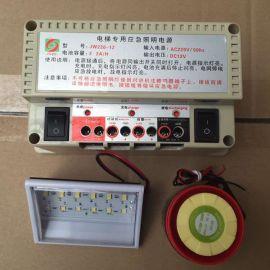 RKP220/12D,HX220-12V电梯专用应急照明电源对讲机报**电池JW220