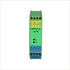 WP6254热电偶温度变送器