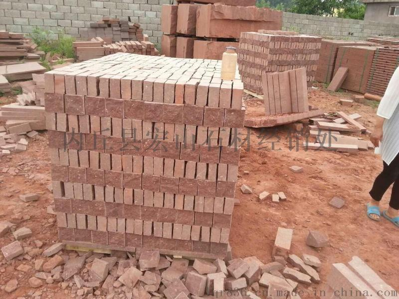紅砂岩文化石廠家|紅砂岩文化石價格|紅砂岩文化石產地