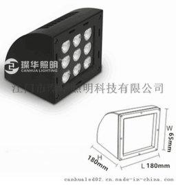 璨华供应户外LED16W/9*3W/COB20W半弧形壁灯
