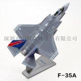 合金F35战斗机模型 仿真f35f飞机模型 静态航空模型批发厂家