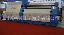 (上海川振)厂家直销四辊卷板机 W12NC系列四辊卷板机 欢迎来电咨询