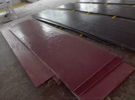 河南和业装饰平板 玻璃钢平板 玻璃钢定制平板