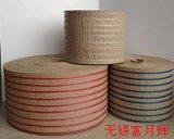 铜带包装纸