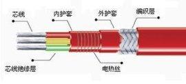 皖缆HCL型串联式恒功率电伴热带