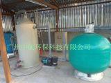 滤水砂缸(ZH)