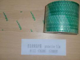 家用电器保护膜