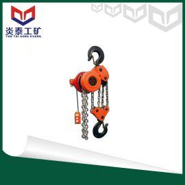 DHP低速环链电动葫芦