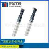 HRC45 2刃圓鼻銑刀 硬質合金鎢鋼 CNC刀具 接受非標定製
