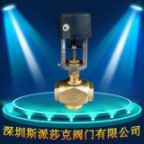 銅螺紋電動調節閥 比例積分調節閥DN25 32 40 50 65
