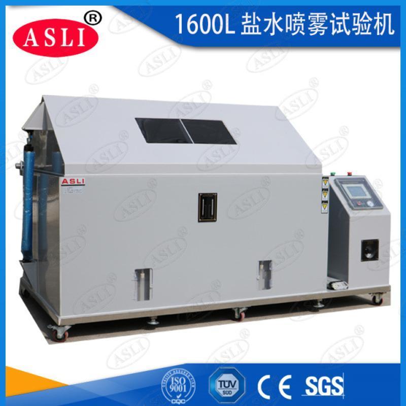 盐干湿复合式盐雾试验箱 触摸屏盐雾试验箱 连续式盐水喷雾试验箱