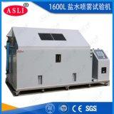 盐干湿复合式盐雾试验箱 连续式盐水喷雾试验箱厂家