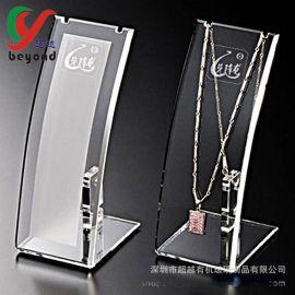 定做长方形亚克力项链展示架珠宝首饰架透明亚克力展示盒项链架
